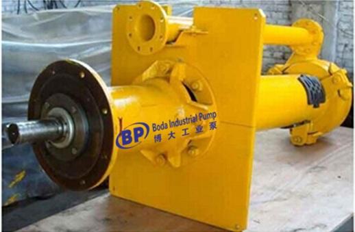 ZJL型液xia渣jiang泵