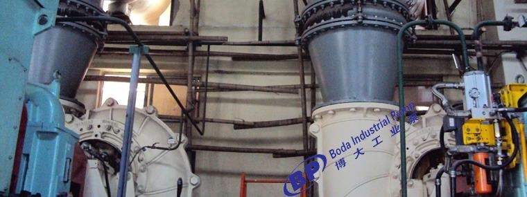 脱硫泵及配jian的来图加工ye务