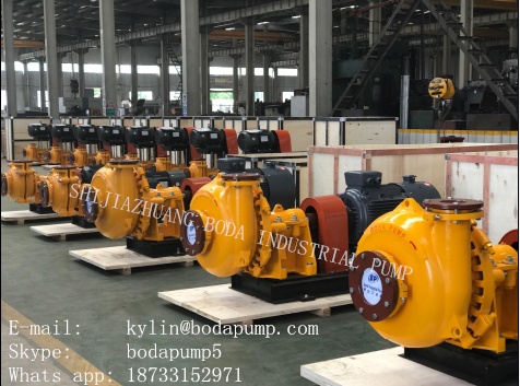 Ah Hh M L Horizontal Cantilevered Centrifugal Slurry Pump